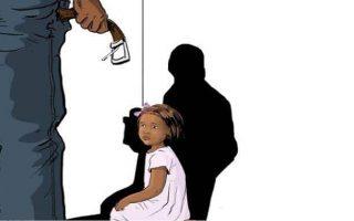 Este pedofilia o alegere conștientă sau nu?